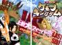 "Relaunch!  ""Kemono Kingdom:  Zoo"" Chapters 1 –5"
