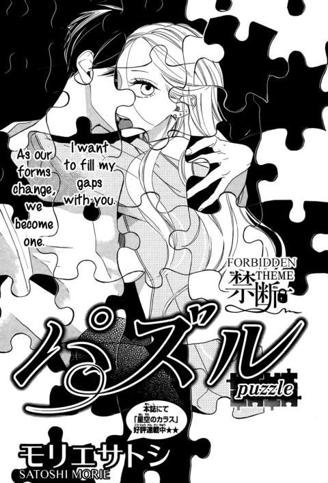 Puzzle_003
